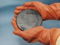 Уникальные технологии: в РФ открыли сверхпроводящие соединения урана