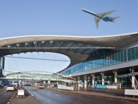 «Великие имена России»: аэропорты могут получить дополненное название