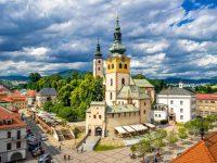 Банска Бистрица Словакия