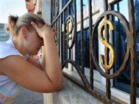 Рублю предсказали обвал под Новый год