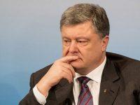 Порошенко не пройдёт! На Украине будут тестировать кандидатов в президенты у наркологов