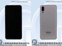 Регулятор рассекретил внешность смартфона Meizu Note 9