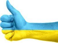 Украина обогнала Россию поросту экономики