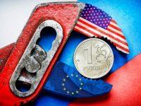 США утопят рубль в Керченском проливе