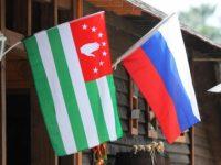 Сколько Россия заплатит Абхазии и Южной Осетии за «добрососедство»