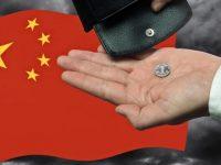 В Китае отключат ИИ, который ищет коррупционеров среди госслужащих