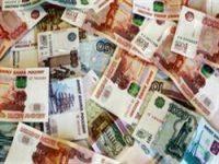 Минэкономразвития России повысило прогноз инфляции