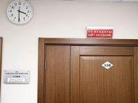 В Петербурге от имени «Путина» сообщили о минировании шести судов