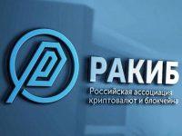 Вологодская область принимает участие в форуме «Цифровизация регионов»