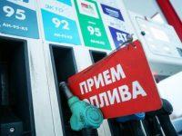 «Бензиновый пузырь» лопнет так, что в правительстве будут кричать: «Караул, горим!»