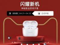 Назначена дата анонса флагмана Meizu 16s
