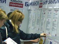 Прогноз экспертов: ускорение роста экономики РФ приведет к появлению 10 млн безработных