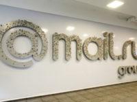 Mail.ru запустил собственного голосового помощника Маруся