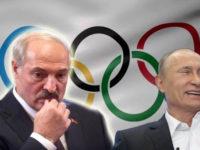 Минск, «Голодные игры»
