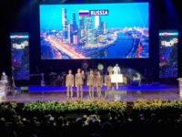 На юбилейной международной олимпиаде по физике Тель-Авиве россияне взяли пять медалей
