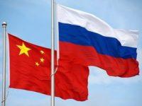 Китай и Россия создали лидирующий в мире исследовательский центр атмосферной оптики