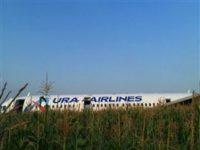 Число пострадавших при аварийной посадке самолета в Подмосковье достигло 23 человек