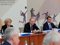 Путин поддержал колхозную модель финансирования для российского футбола