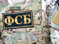 Госдума ограничила выезд за границу бывшим сотрудникам ФСБ