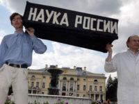 Науку в России изолируют, как Рунет