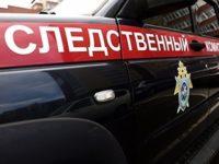 В Нижнем Новгороде знакомые убили беременную из-за украшений и подожгли ее дом