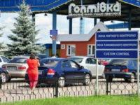 У Харьковских пограничников большие проблемы