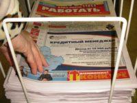 Подсчитано число россиян, занятых в теневом секторе