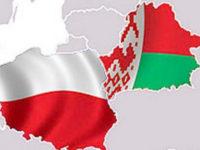 Беларусь в центре внимания Польши и НАТО
