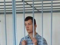Суд Буденновска приговорил студента, обливавшего девушек кислотой, к 5 годам колонии