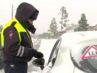 С нового года вступили в силу новые правила для автомобилистов