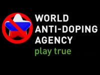 В WADA не исключили расследований против оправданных по допинговым делам россиян