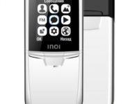 Inoi 288S – российский телефон-слайдер в стиле Nokia 8800