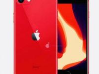 Apple iPhone 9 и новый iPad Pro могут выйти уже 3 апреля