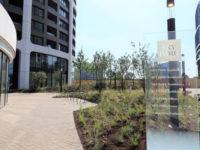 Новостройка SKY PARK продажа двухкомнатной квартиры Братислава